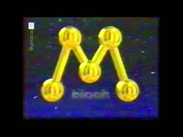 Intervalo TV Vitória/Manchete - Conexão Roberto D'Ávila - 04/05/1997 (3/7)