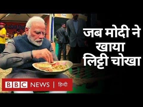 Narendra Modi ने