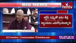 Congress MP M.A Khan Speech on TS Rtc Strike in Lok Sabha | hmtv Telugu News