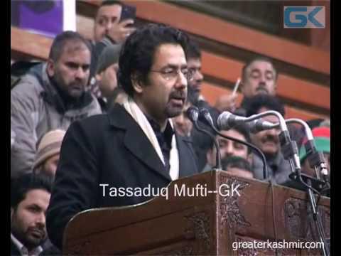 Tassaduq Mufti Joins PDP On Father's Death Anniversary