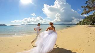 Свадебное путешествие, Тайланд.