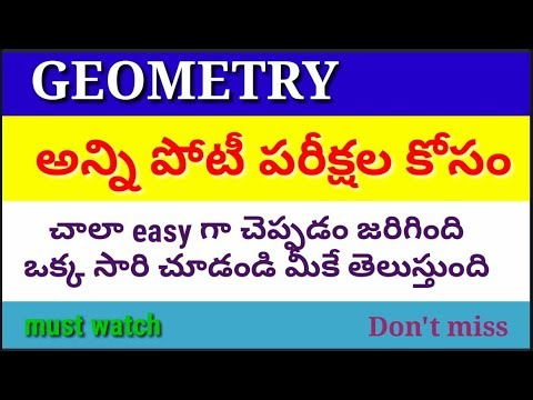 Geometry In Telugu | Geometry Telugu Classes For Rrb,ntpc,ssc Cgl ,si And Constable | #geometry