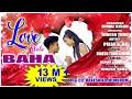 LOVE WALA BAHA //DINESH TUDU//NEW SANTHALI VIDEO 2019