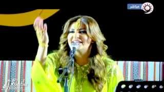 اهواك - شذى حسون - حفلة سوق واقف في قطر - Ahwak - Shatha Hassoun - Qatar Concert