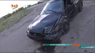 Моторошна аварія на трасі Нова Каховка - Херсон