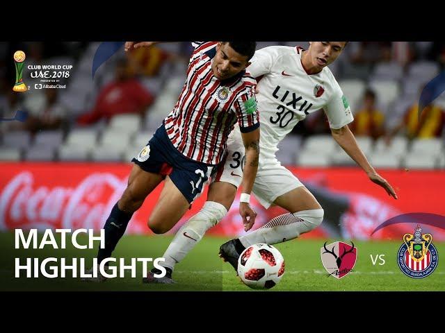 Kashima Antlers v CD Guadalajara - MATCH 3