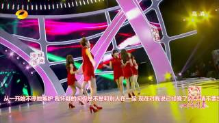 T ARA Little Apple + Bo Peep   Lunar New Year Special 150219 in China