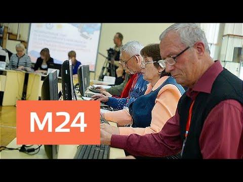 Смотреть фото Госдума приняла закон о совершенствовании пенсионной системы - Москва 24 новости россия москва