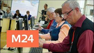 Смотреть видео Госдума приняла закон о совершенствовании пенсионной системы - Москва 24 онлайн