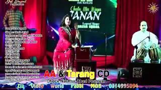 vuclip Nazia Iqbal Pashto New Songs 2016 Sra Lopata Me Mazrana Manle