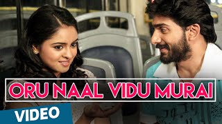 Oru Naal Vidu Murai Official Video Song | Doo