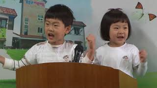 [일등방송] 꿈동산 어린이집 스피치 대회 1부 (행복반…