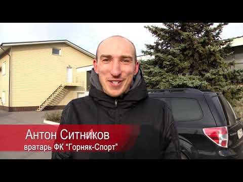 """""""Горняк-Спорт"""" поздравил женщин"""