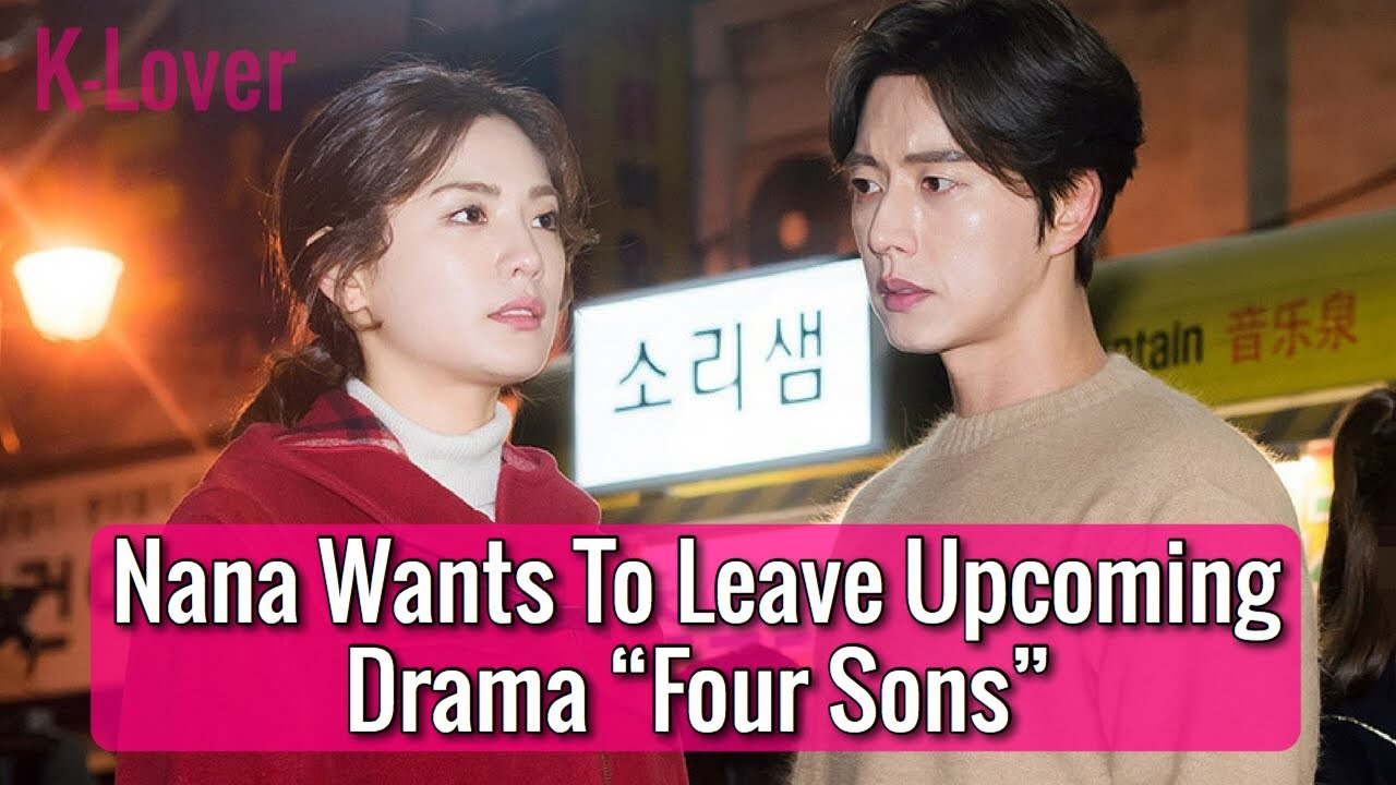 """Download Nana Wants To End Contract With """"Four Sons,"""" Production Company Responds"""