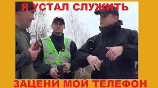 КОП: А Я НЕ ХОЧУ СЛУЖИТЬ! Полиция Украины нарушает Конституцию Украины. Борзометр зашкаливает(, 2017-03-24T09:49:46.000Z)