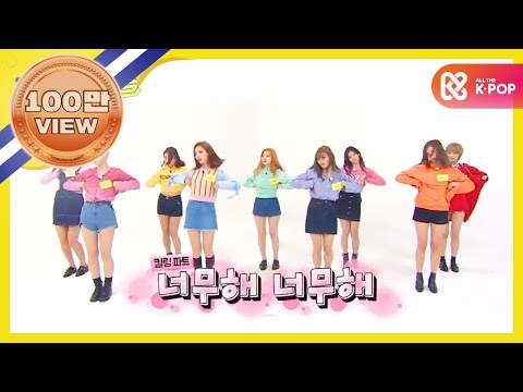 (Weekly Idol EP.274) TWICE's NEW SONG 'TT'!!!