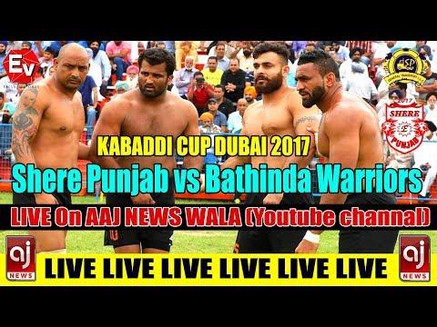 (Live) Dubai Kabaddi Cup | Shere Punjab Transport Vs Bathinda Warriors