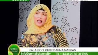 DOORKA HAWEENKA  Tacadiyada Lagu Hayo Haweenka SOO SAARISTII AMAL KAYSE 01 06 2014