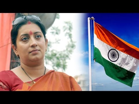 National Flag to Fly