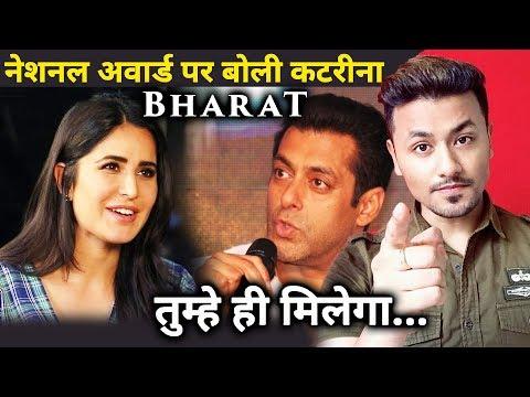 National Award पर बोली Katrina Kaif  BHARAT  Salman Khan