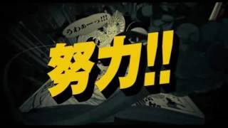 Bakuman Filme em live-action