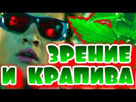 Отзывы о Киевском Центре Терапии и Микрохирургии Глаза