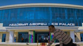 Баскет холл , Краснодар На льду второй раз .