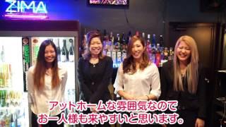 【ポケパラ】レッドファントム [大府・共和/ガールズバー] - お店PR