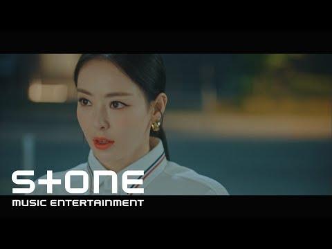 [검색어를 입력하세요 WWW OST Part 5] 마마무 (MAMAMOO) - WOW MV