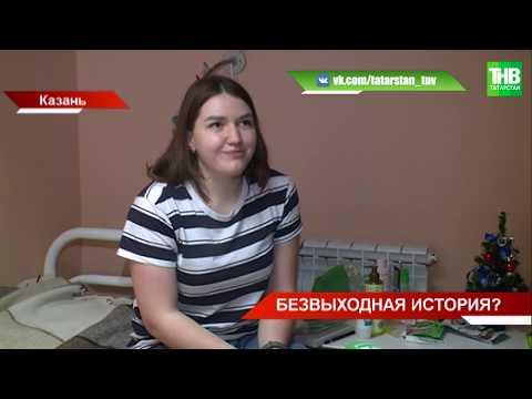 В России хотят запретить хостелы в подвалах после трагедии в Перми