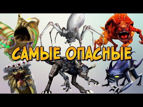 Смертоносные и жуткие монстры из мультсериалов Войны Клонов и Повстанцы (Звёздные Войны)