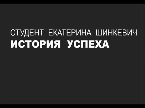 Реализация в дизайне интерьеров. Студент Шинкевич Екатерина.