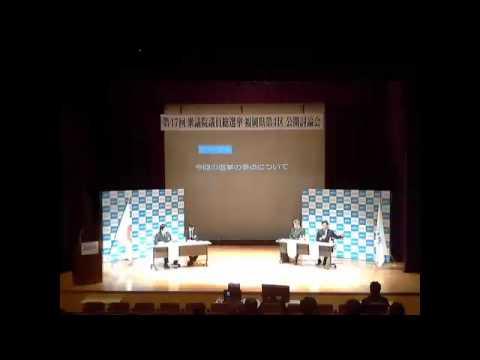 第47回 衆議院議員総選挙 福岡県...
