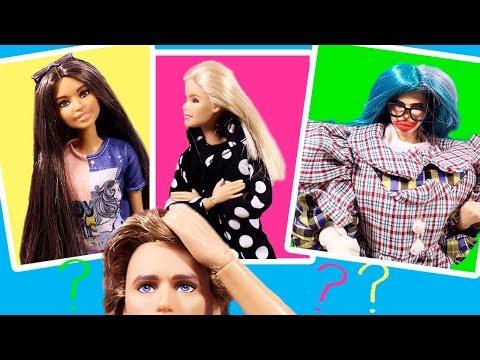 КОГО ВЫБЕРЕТ КЕН?! Играем в куклы Мама Барби