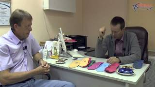 видео Что такое супинатор в обуви? Для чего он нужен?