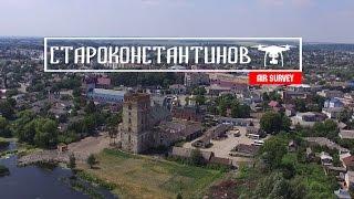 СТАРОКОНСТАНТИНОВ | STAROKOSTYANTYNIV(Обязательно посетите останки монастыря, где на стене, рядом с алтарем в котором проводились расстрелы (во..., 2016-07-08T18:32:53.000Z)
