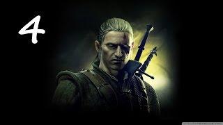 The Witcher 2 Assassins of Kings Прохождение Серия 4 (Убийца Королей)