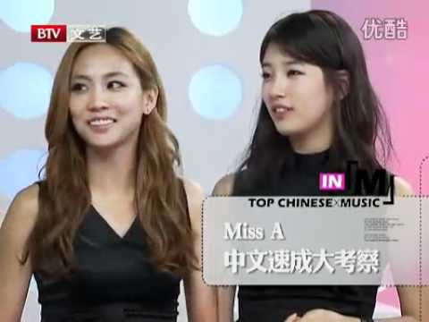 111206 miss A Interview in China- The Mandarin Challenge