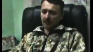 Стрелков в Донецке. Интервью. 05/07/2014