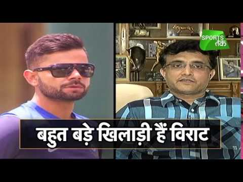 Ganguly: Virat's Energy Unmatched, Will Break Many, Many Records In Times To Come  | Sports Tak