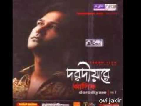 Bangla song Asif