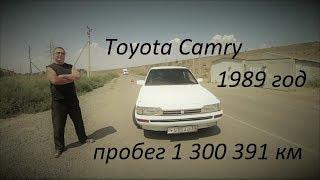 Тойота Камри 1989 год.пробег  1 000 391 км. Maestro