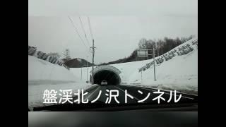 札幌 盤渓北ノ沢トンネル通ってきた