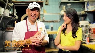 日本猪腳溫暖人心的療癒系食物 Hakata Tonton【美食天堂 CiCi's Food Paradise】