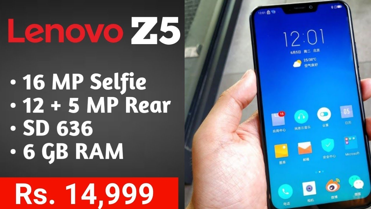 85a7b8ce45b Lenovo Z5 price   launch date in India