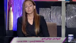 صبايا الخير - مكالمة الفنانة ريهام حجاج لتواسي الشعب المصري في اغتصاب وقتل الطفلة زينة