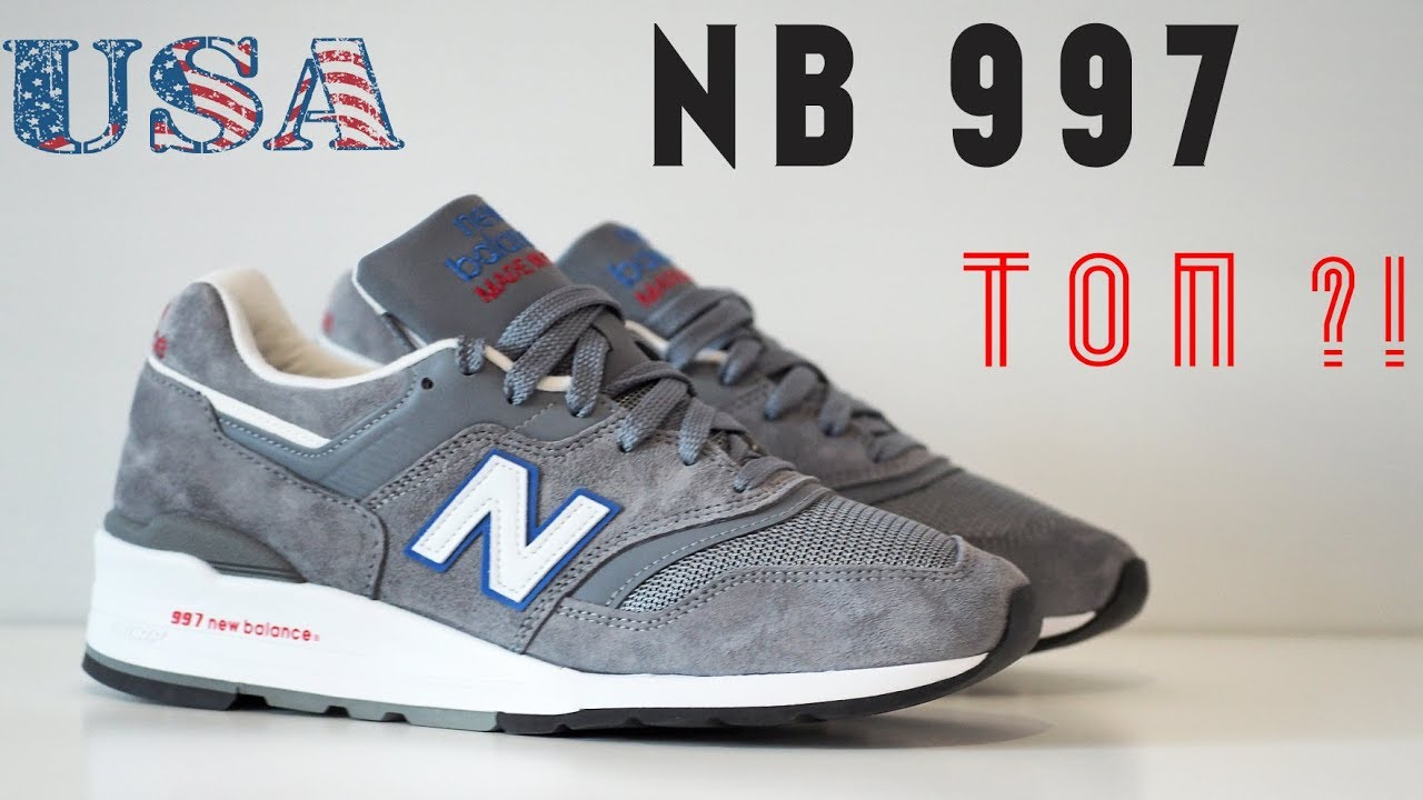 Обзор кроссовок New Balance 997 USA - YouTube 9fc0ccd66c7