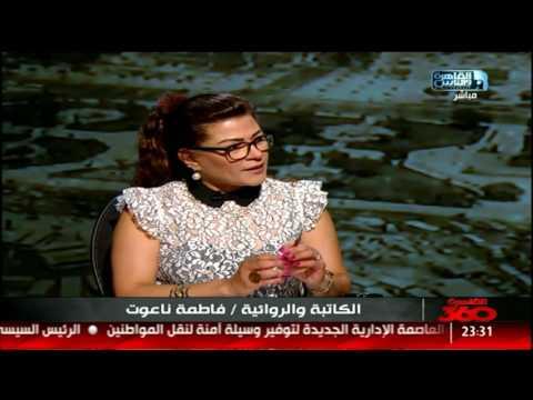 القاهرة 360 | السياحة فى مصر بين تشدد الفتاوى والفائدة الإقتصادية