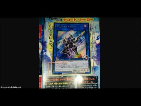 My Thoughts on Yu-Gi-Oh!'s Link Summoning and Rule Changes