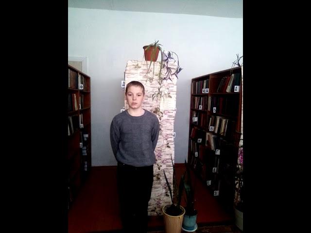 Изображение предпросмотра прочтения – АлексейВасилюк читает произведение «ДЕТИ» Е.А.Вечтомовой
